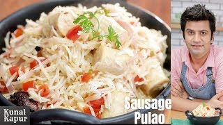 Chicken Sausage Pulao स्पाइसी चिकन सॉसिज पुलाओ | Kunal Kapur Rice चावल Recipe | Non Veg Masala Pulao