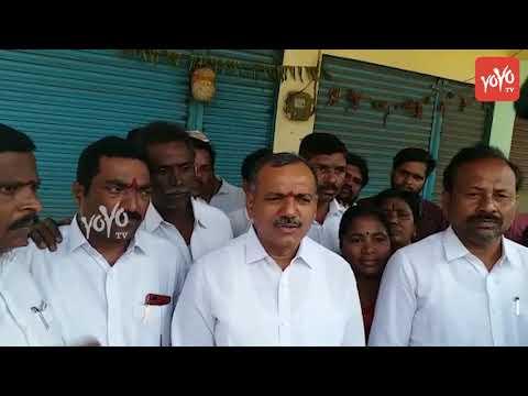 Gandra Venkataramana Reddy Confident About Congress Victory | Lok Sabha Elections 2019 | YOYO TV