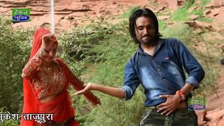 करालाई बीमा गालन कौ || Super hit Gurjar Rasiya 2018 || SINGER RANJEET GURJAR