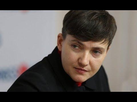 Савченко закликала Україну