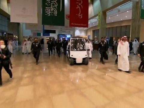 Raw: Trump Visits National Museum in Riyadh