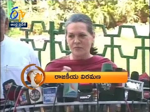Andhra Pradesh | 15th December 2017 | ETV 360 1 PM News Headlines