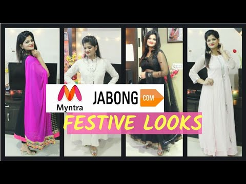 Raksha Bandhan outfit ideas || Indian festive looks || 2018
