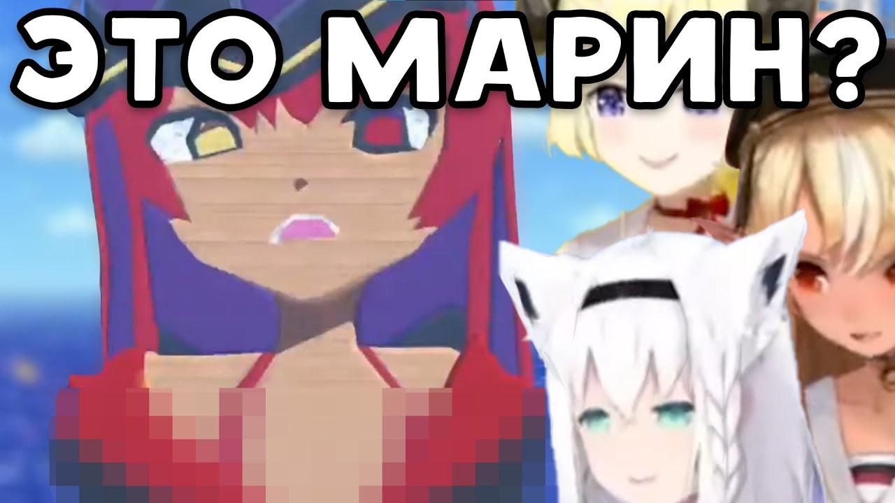 [RU SUB] Реакция Фубуки на карту с Марин в Smash Bros   hololive ru