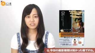 7月27日土曜日16時からテレビ東京系列で放送のドラマ 『明日のマドレー...