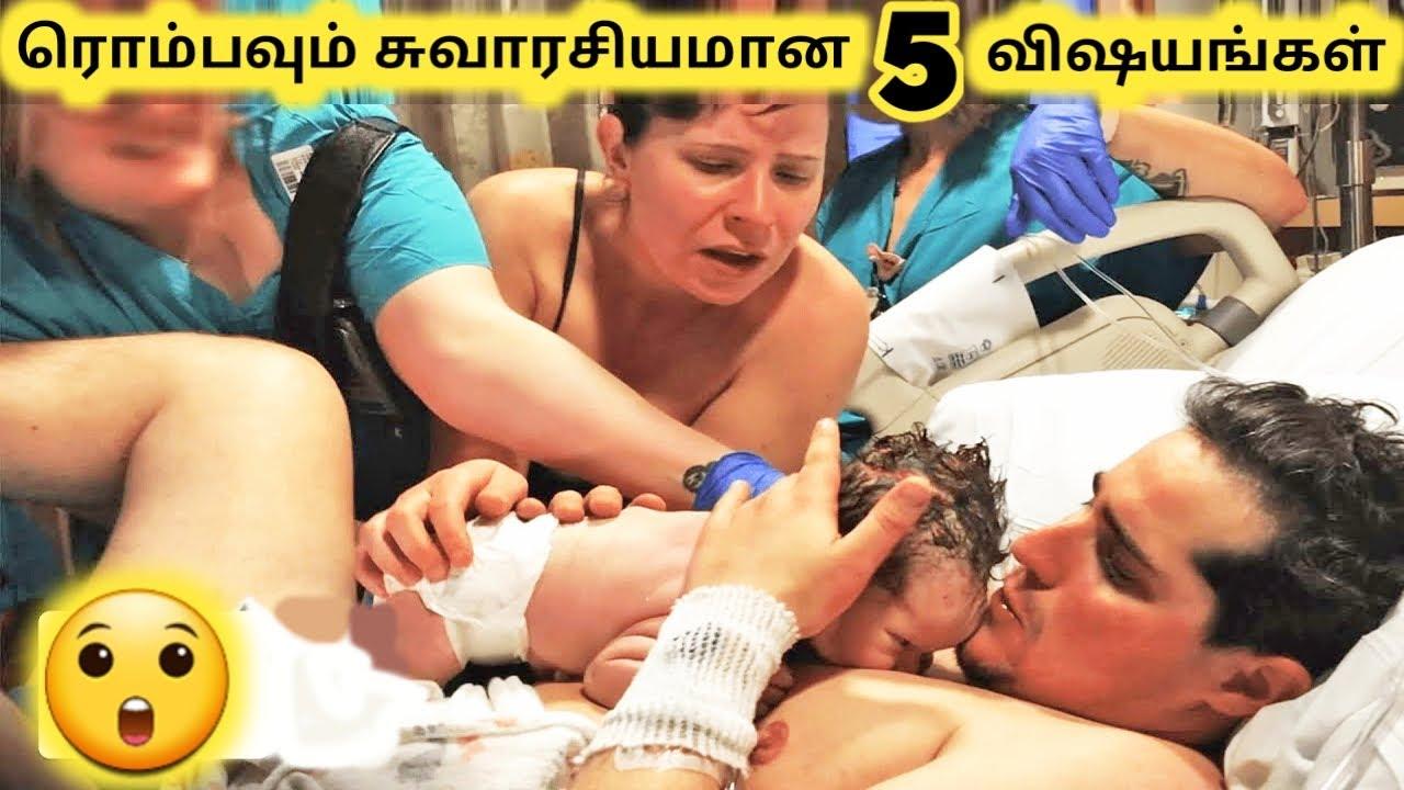 சுவாரஸ்யமான விஷயங்கள் || Seven Most Amazing Things Part 5 || Tamil Galatta News