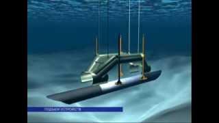 Технология подводной сварки в кессоне.flv(Выполнена ООО