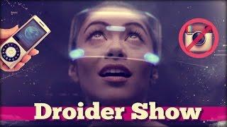 Droider Show #233. Чисто российский смартфон и Истинный VR
