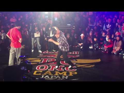 "kite vs greenteck Pop 1on1 Battle ""Samurai"" World Final bcone"