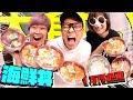 【大食い】海鮮丼なら1万円分食べきるの余裕でしょ!!!