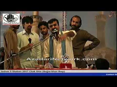 Qazi Waseem (Jashan 3 Shaban 2017 Chak Shia)