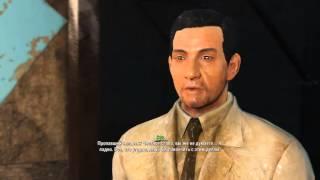 Fallout 4 084 - Фокус с исчезновением