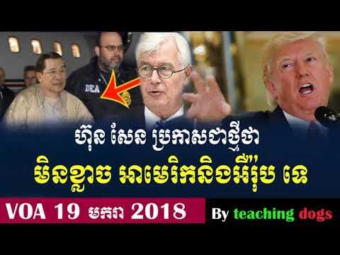 VOA News 2018 | RFA Khmer Radio 2018 | Cambodia Hot News | Morning, On Fri 19 January 2018
