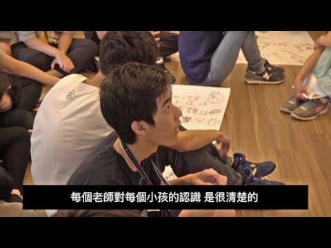 《 媒體公關組_專訪小野校長 》|Taipei Media School