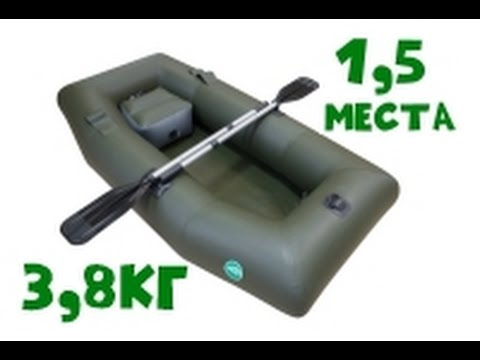 Лодки ЛАС 2017: самые лёгкие надувные лодки из ПВХ!