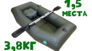 видео Купить надувные лодки ПВХ в Барнауле в интернет-магазине