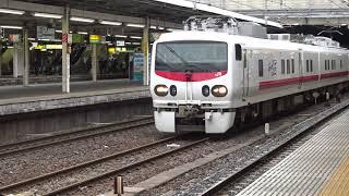 E491系East i E 大宮発車