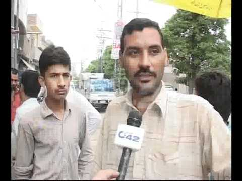 Jahangir Road Development Work Problem Pkg By Imran Younas City42