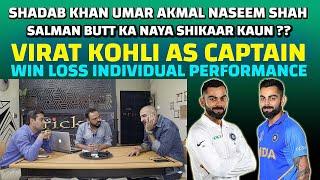 Virat Kohli As Captain - Salman Butt ka naya Shikaar