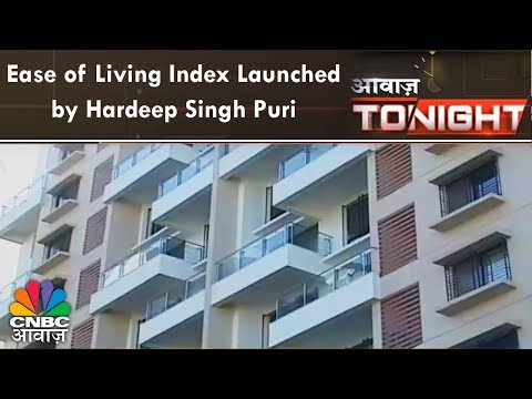 Ease of Living Index Launched by Hardeep Singh Puri | Awaaz Tonight | CNBC Awaaz