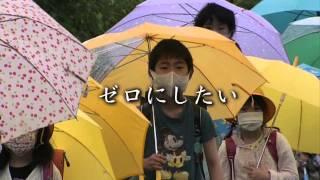 福島第一原発事故による放射性物質汚染と闘う福島県天栄村の農家の人々...