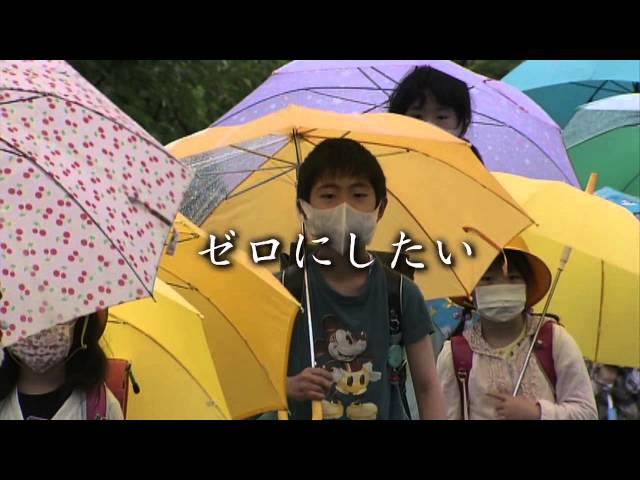 映画『天に栄える村』予告編