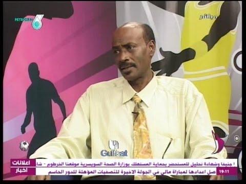بابكر سلك في لقاء تلفزيوني من قناة النيلين الرياضية
