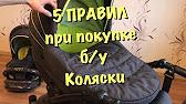 22 июл 2015. Это видео создано в редакторе слайд-шоу youtube: http://www. Youtube. Com/ upload.