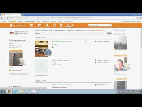 порка Розовые как посмотреть фото закрытый профиль в одноклассниках 2012 попки заполненные горячими