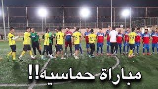 نهائي بطولة كاس السوبر | سجلت وصنعت !!| بين فريق التعاون vs كتانيا | مباراة رقم ٦