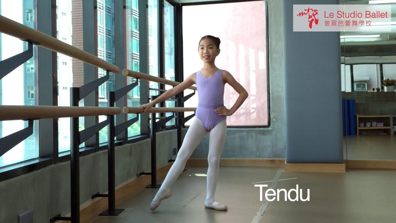 【Children Ballet / 兒童芭蕾舞:Tendu / 腳外伸展】