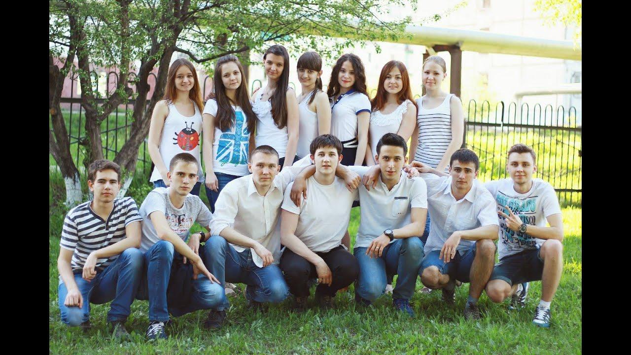 Боковой кивок 261