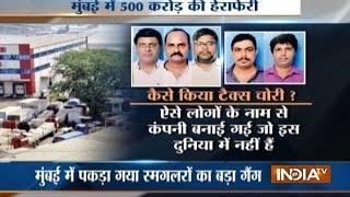 Mumbai Police busts international smuggling gang, 5 held