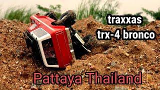 traxxas trx-4 bronco PATTAYA THAILAND