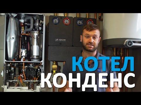 Котел Bosch Condens 7000i W - обзор.