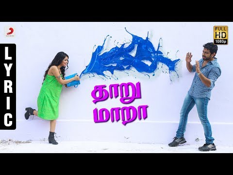 Thaaru Maara Song Lyrics From Vidhi Madhi Ultaa
