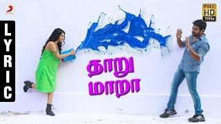 Vidhi Madhi Ultaa Thaaru Maara Tamil Lyric | Rameez Raja, Janani Iyer, Ashwin V