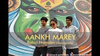 Aankh Marey Dance Video | Simmba | Dance Choreography | Ranveer Singh | Sara Ali Khan