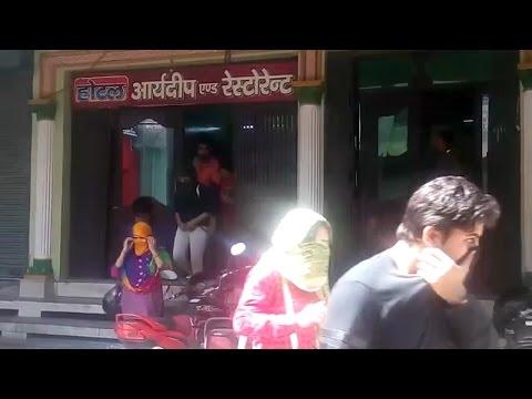 Police raid in hotel arya deep and restorent ghaziabad thumbnail