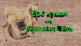 EDC сумка от Protector Plus [Обзор SEAL Ukraine]