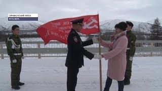 Знамя Победы прибыло в Усть-Неру