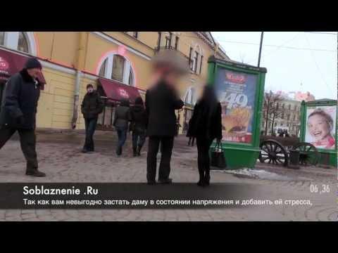 Санкт-Петербург знакомства с телефонами и фотографиями