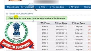 How to E-Verify Income tax return or ITR V (2018-19) to save time to send hard copy of ITR V to CPC