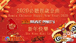 Remix Chinese Happy New Year 2020 贺岁歌曲 新年快樂 Vol 1 Happy Chinese New Year Remix 2020