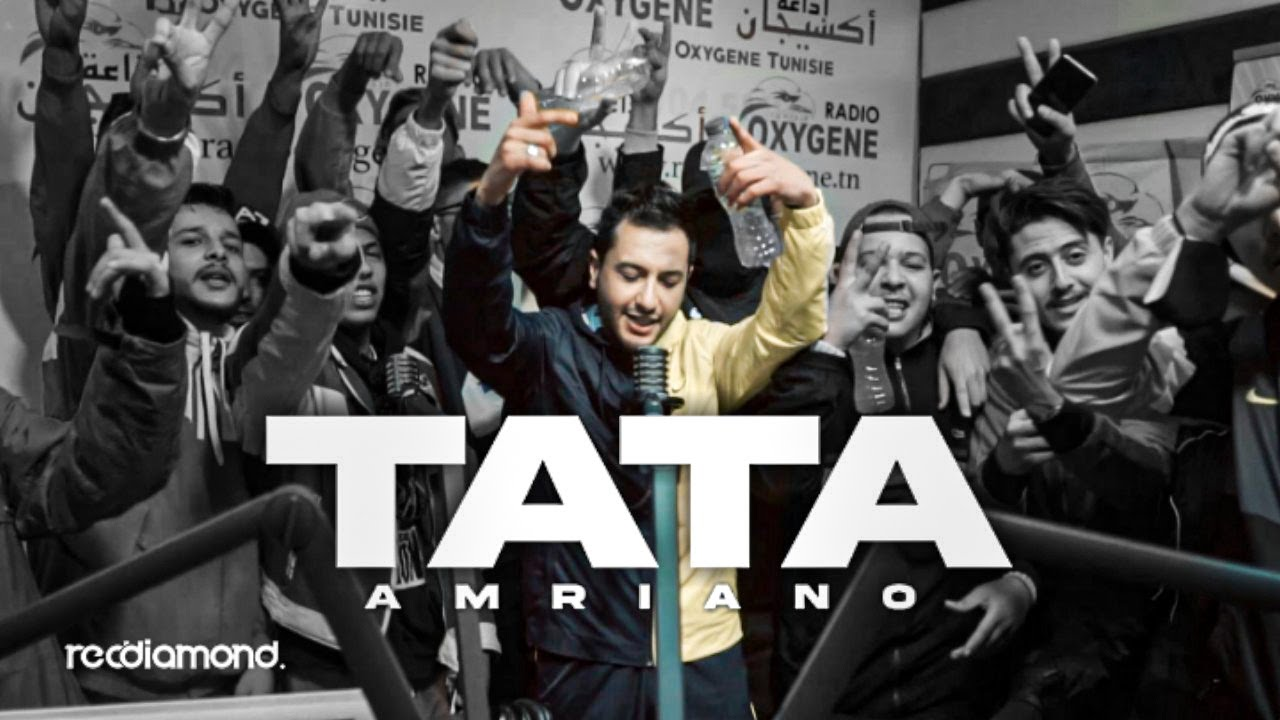 Download Amriano - Tata   طاطا ( Official Music Video )