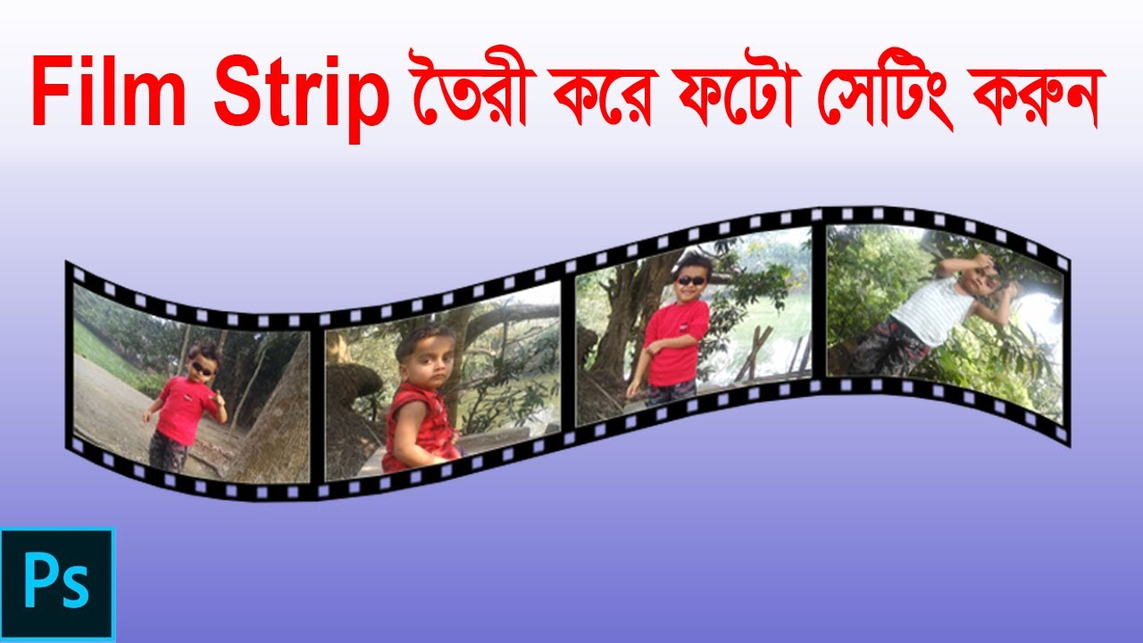 Download How to Create Film Strip and Photo Adjustment in Photoshop in Bangla