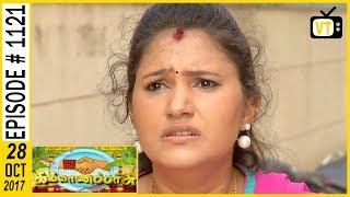 Kalyana Parisu - கல்யாணபரிசு - Tamil Serial   Sun TV   Episode 1121   28/10/2017