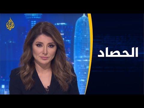 الحصاد-المشهد الليبي بذكرى الثورة.. انقسام سياسي وكيان جديد للثوار  - نشر قبل 3 ساعة