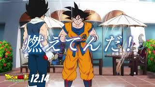 Dragon ball super broly movie 2 days to go