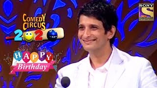 Sharman's Ability To Read People's Minds | Celebrity Birthday Special | Sharman Joshi